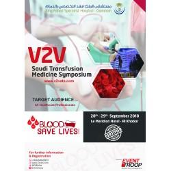 V2V Saudi Transfusion Medicine Symposium