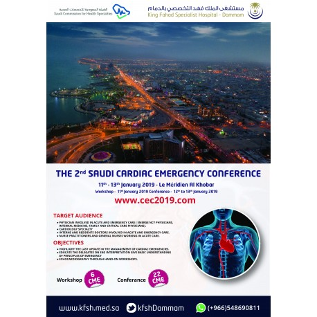 Cardiac Emergency Conference