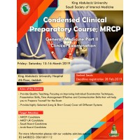 """Condensed Clinical Preparatory Courses """" MRCP """""""