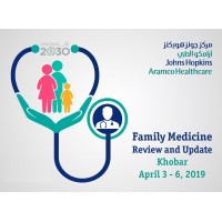 Family Medicine (Reviow & Update)