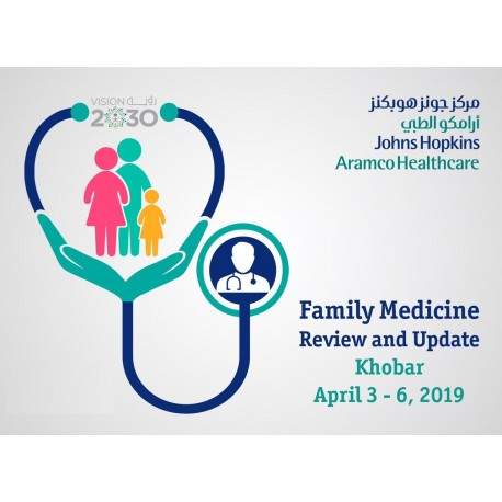 Family Medicine (Reviow & Update)