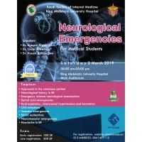 Neurological Emergencies For Medical Student