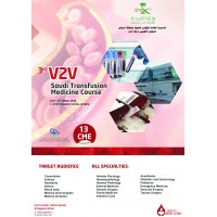 V2V Blood transfusion