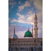 Pan Arab Madinah Conference