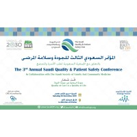Saudi Quality & Patient Safety  Conference
