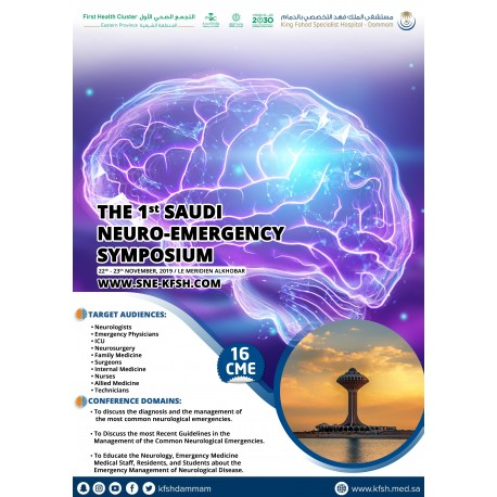 The 1st Saudi Neuro-Emergency Symposium