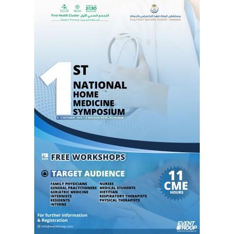 1st National Home Medicine Symposium
