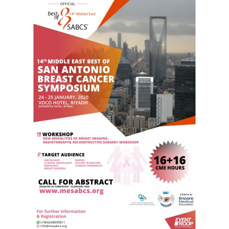 New Modalities of Breast Imaging, Radiotherapy & Reconstructive Surgery Workshop