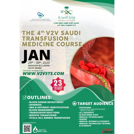 THE 4th V2V Saudi Transfusion Medicine Course