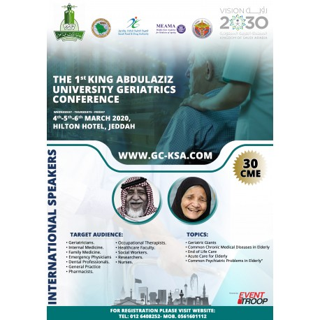 The 1st Saudi Geriatrics Society Conference