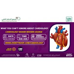 Cardiology Board Review course