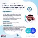 Clinical Teaching Skills & Work-based Assessment