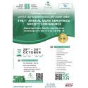1st Annual Saudi Geriatric Society Conference